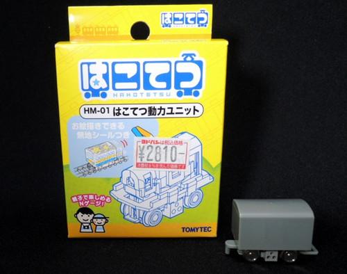 66002201001